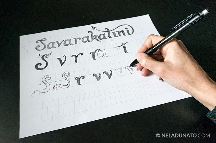 Savarakatini hand-lettered logo sketches